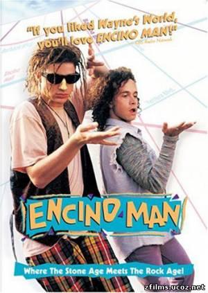 Encino man 1992 greek subs free