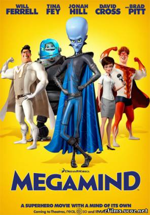 скачать Мегамозг / Megamind (2010) HDRip бесплатно