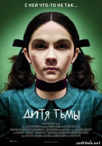 Фильм Соседка 2011